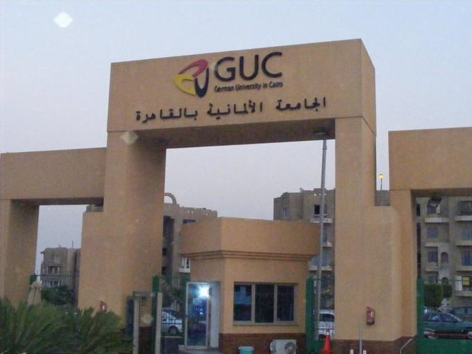 الجامعة الألمانية بالقاهرة تحتفل بأوائل الثانوية العامة