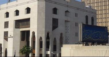 دار الإفتاء تعلن أن غدا أول أيام شهر ذى الحجة وعيد الأضحى الثلاثاء 21 أغسطس