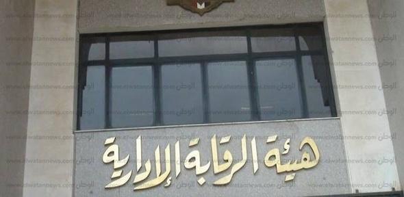 عاجل| ضبط مسؤول التخطيط العمراني بطنطا متلبسا برشوة 3 ملايين جنيه
