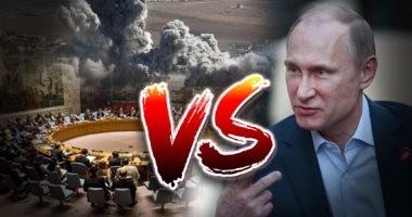 روسيا: تصرفات المسلحين فى الغوطة تدل على رفضهم تنفيذ قرار مجلس الأمن