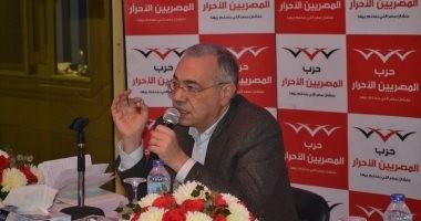 """""""المصريين الأحرار"""" يدعو أبناء البحيرة للدفاع عن مصر بالتصويت فى الانتخابات"""