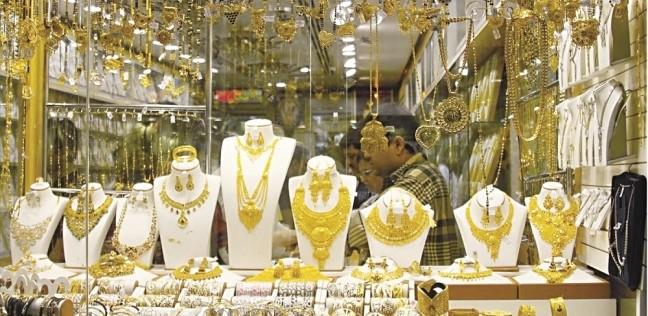 أسعار الذهب اليوم الإثنين 9-9-2019 في مصر - أي خدمة