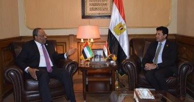 وزير الشباب والرياضة يلتقى سفير الإمارات لبحث التعاون الثنائى