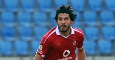الأهلي يُعلن غياب أحمد حجازى عن مباراة القمة