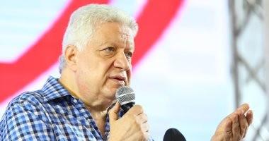 مرتضى منصور يُعلن عن منافذ بيع تذاكر مباراة الزمالك وبيراميدز