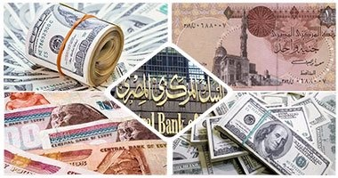 أسعار العملات أمام الجنيه اليوم الأربعاء 30- 11- 2016