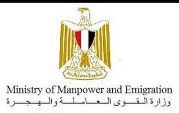 """""""القوى العاملة"""": غدًا انتهاء قبول 468 فرصة عمل بالكويت"""
