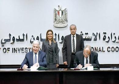 هيئة البترول توقع اتفاقا مع المؤسسة الدولية الإسلامية لتوفير المنتجات البترولية