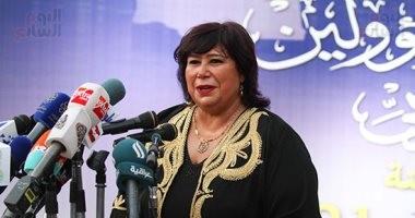 وزيرة الثقافة: تنظيم 24 ملتقى خلال العام الجارى بـ 6 أقاليم بالجمهورية