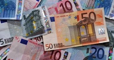 سعر اليورو اليوم الأربعاء 11-10-2017