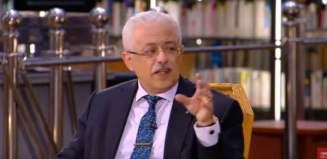 مفاجأة.. تابلت وزارة التربية والتعليم يعترف بـ«إسرائيل» بدلا من فلسطين
