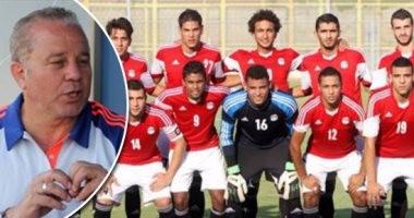 منتخب مصر الأولمبى يخسر أمام هولندا بهدف نظيف وديًا
