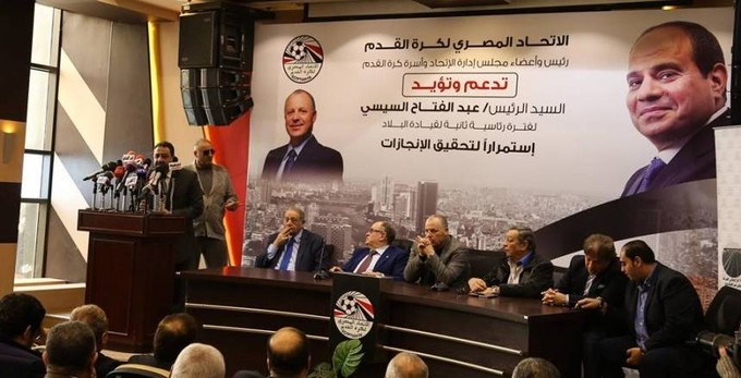 اتحاد الكرة يرفض طلب سما المصرى بتولى منصب مدير منتخب مصر