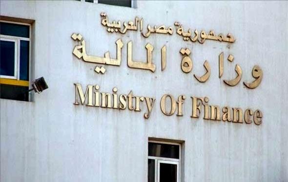 المالية: مصر تخطط لإصدار سندات دولية نهاية 2016