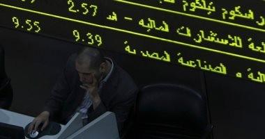 أخبار البورصة المصرية اليوم الثلاثاء 7-11-2017