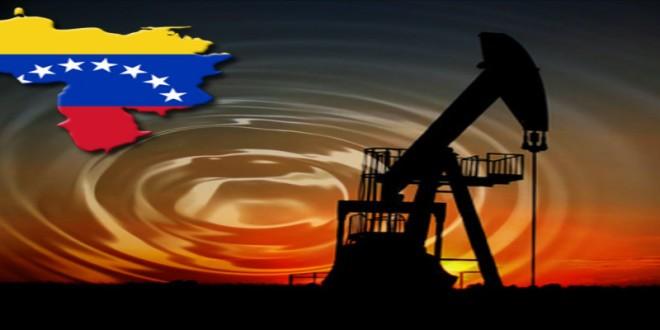 انخفاض عائدات النفط بفنزويلا بنسبة الثلث عام 2016