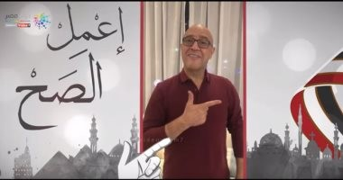 """فيديو.. فنانون ومشاهير يشاركون بحملة """"إعمل الصح"""" للمشاركة بالاستفتاء على الدستور"""