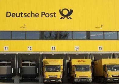 تراجع أرباح «دويتشه بوست» الألمانية للخدمات البريدية خلال الربع الثالث من العام الحالي