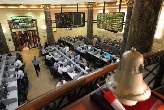 ارتفاعات قياسية للبورصة المصرية ومكاسبها تتجاوز 90 مليار جنيه فى أسبوع