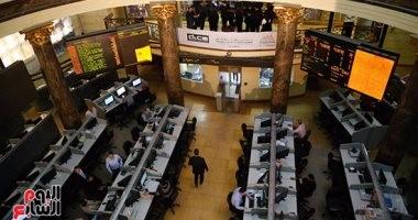 البنك الدولى: 32% ارتفاعا بالناتج المحلى الإجمالى لمصر حال المساواة بين الجنسين بسوق العمل