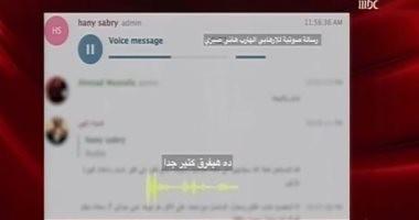 عمرو أديب: عناصر الإرهابية سلجلوا فيديوهات دعم محمد على كأنها استجابة شعبية