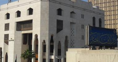 مرصد الإفتاء: طرد قطر من عضوية المجلس الإسلامى العالمى موقف حاسم