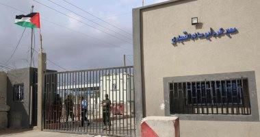إسرائيل تعيد فتح معبر كرم أبو سالم للبضائع بعد أسابيع من التوتر