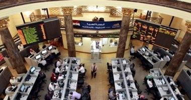 أسعار الأسهم بالبورصة المصرية اليوم الثلاثاء 31 - 10 -2017