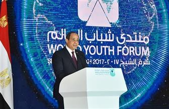 «السيسي» لشباب منتدى شرم الشيخ: لن ننساكم.. واذكروا مصر السلام والمحبة