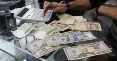 تراجع الريال الإيرانى بنسبة 18% فى غضون يومين