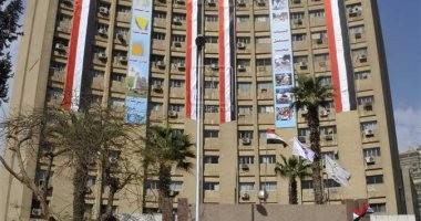 الانتهاء من انتخابات مجالس إدارات 14 مركز شباب في القليوبية وكفر الشيخ وأسيوط