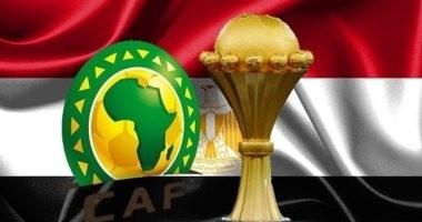 سوبر كورة .. استمتع بالأغنية الرسمية لبطولة أمم أفريقيا 2019