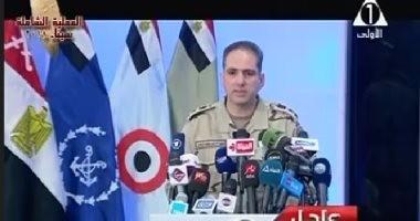 ننشر نص البيان التاسع للقوات المسلحة بشأن العملية سيناء 2018