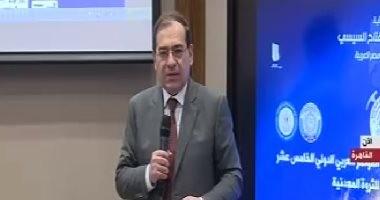 وزير البترول يتفقد حقلى جيزة وفيوم فى إطار توسعات القطاع