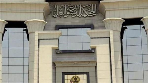 الحكومة تنفي رفض المحكمة الدستورية لقانون الضريبة العقارية