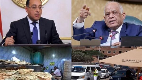 موجز البلد: الحكومة تزف بشرى للمواطنين والبرلمان يرفع سن المعاش وتعريفة جديدة للخبز