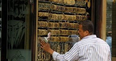 أسعار الذهب اليوم الاثنين 13-11-2017 وعيار 21 يسجل 625 جنيها للجرام
