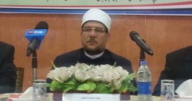 الأوقاف: توزيع 62 طن لحوم صكوك أضاحى بـ12 محافظة الأسبوع المقبل