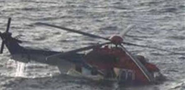 مقتل جميع ركاب المروحية التابعة لشركة النفط
