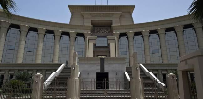 """الدستورية تقضي بعدم الاعتداد بجميع الأحكام الصادرة بشأن""""تيران وصنافير"""""""