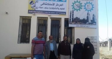 15 بحث علمى لطلاب جنوب سيناء بمسابقة وزارة التعليم للأبحاث العلمية