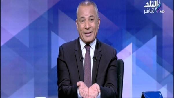 أحمد موسى يكشف مفاجأة تهدد تنظيم كأس العالم بقطر 2022 ..فيديو