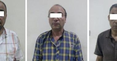 القبض على 3مسئولين سابقين بشركة منظفات الإسكندرية لتورطهم بقضية فساد