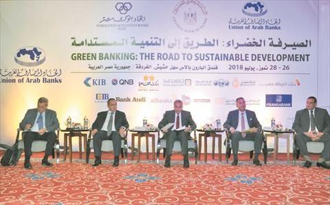 اتحاد المصارف العربية يحرك ملف الصيرفة الخضراء فى ظل التحديات