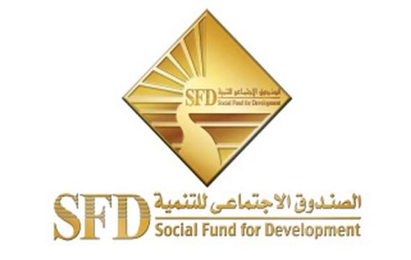 """الصندوق الاجتماعى للتنمية يشارك في معرض """"اشترى مصري"""""""