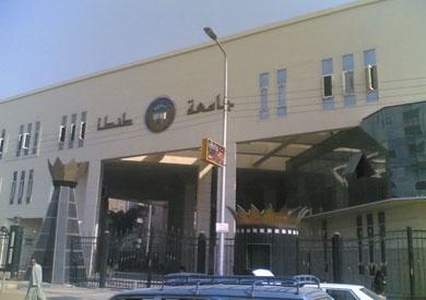 فصل مسئولة الأمن المُعتَدِية على طالبة الآداب بجامعة طنطا