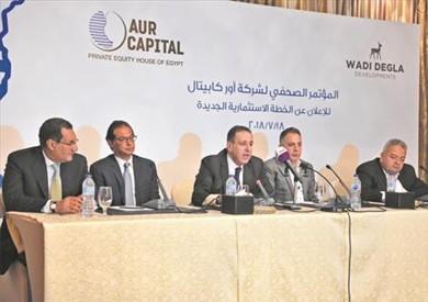 تحالف استراتيجى بين «أور كابيتال» و«وادى دجلة العقارية» للتوسع فى السوق العقارية المصرية