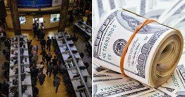 الدولار يسجل 17.89 جنيه فى نهاية تعاملات اليوم