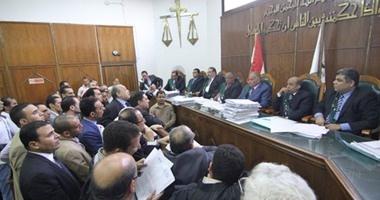 بدء نظر قرار منع 27 متهما من التصرف بأموالهم فى قضية فساد صوامع القمح