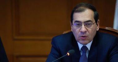 """وزير البترول أمام البرلمان: العقد بين الهيئة و""""أرامكو"""" لا يزال ساريا"""